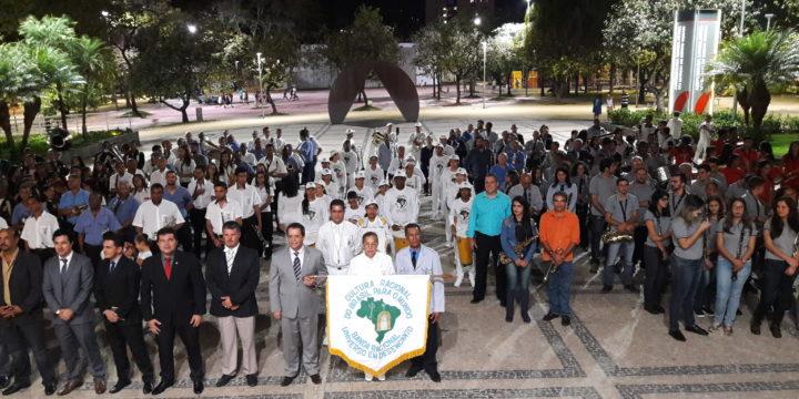 Assembleia Legislativa de Minas Gerais homenageia as bandas mineiras